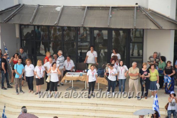 alexandriamou.gr_sullalitirio2011852034