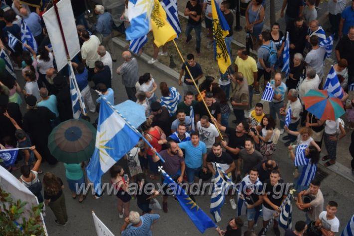 alexandriamou.gr_sullalitirio2011852035