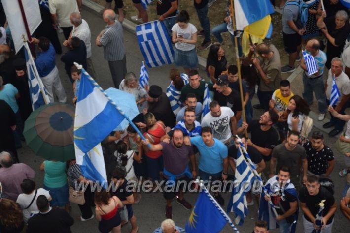 alexandriamou.gr_sullalitirio2011852036