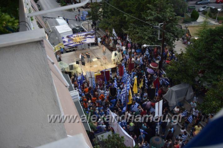 alexandriamou.gr_sullalitirio2011852037