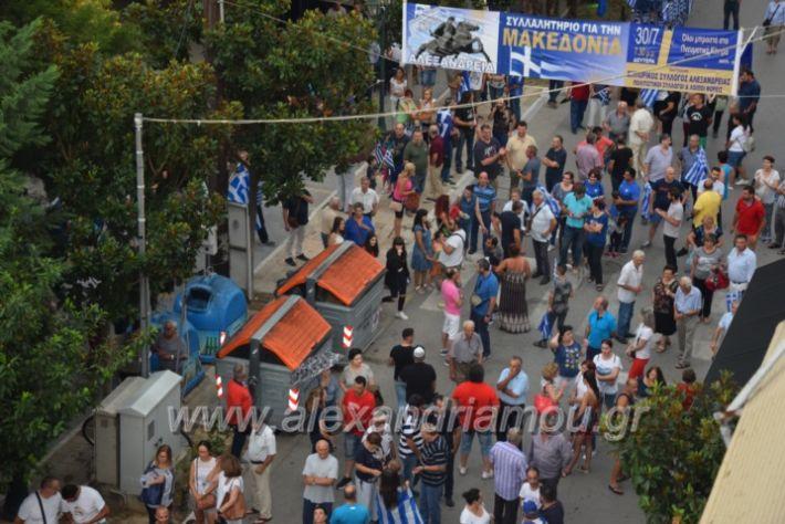 alexandriamou.gr_sullalitirio2011852039