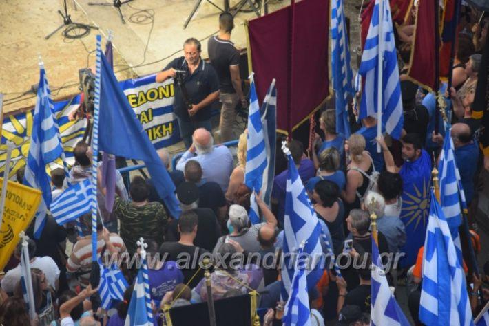 alexandriamou.gr_sullalitirio2011852040