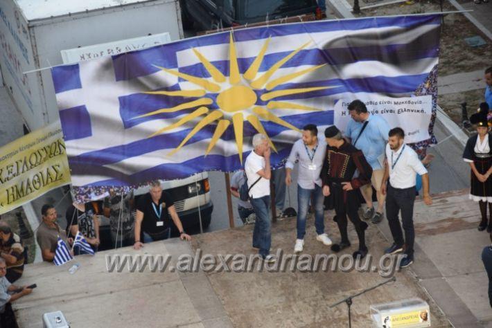 alexandriamou.gr_sullalitirio2011852041