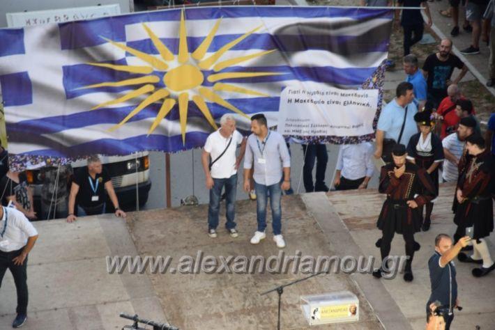 alexandriamou.gr_sullalitirio2011852042