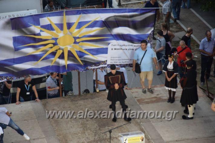 alexandriamou.gr_sullalitirio2011852043