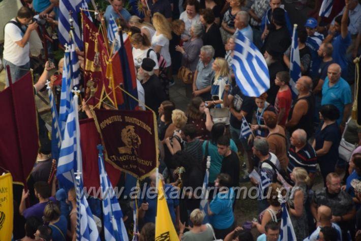 alexandriamou.gr_sullalitirio2011852044