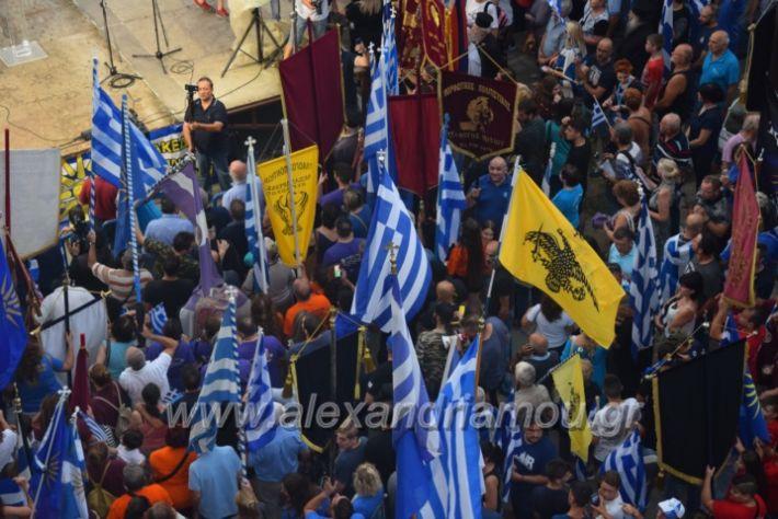 alexandriamou.gr_sullalitirio2011852045