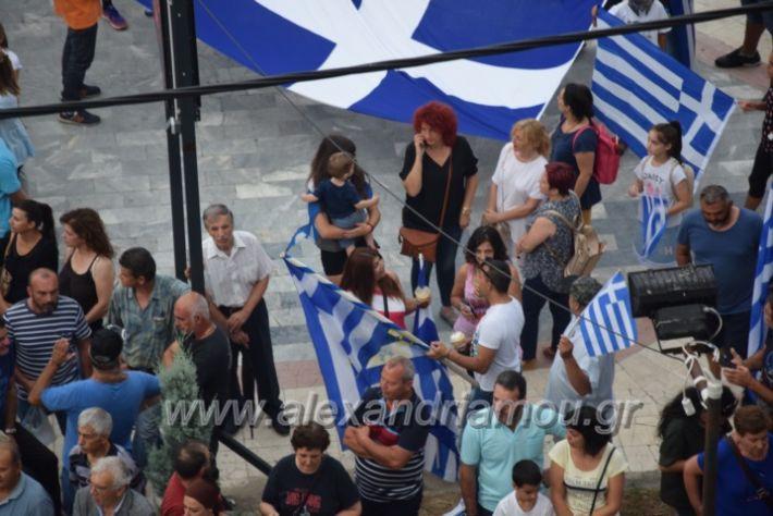 alexandriamou.gr_sullalitirio2011852046