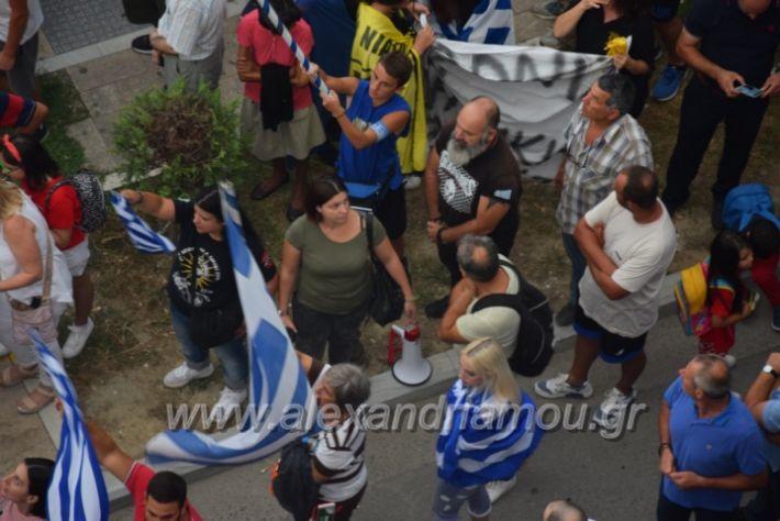 alexandriamou.gr_sullalitirio2011852047