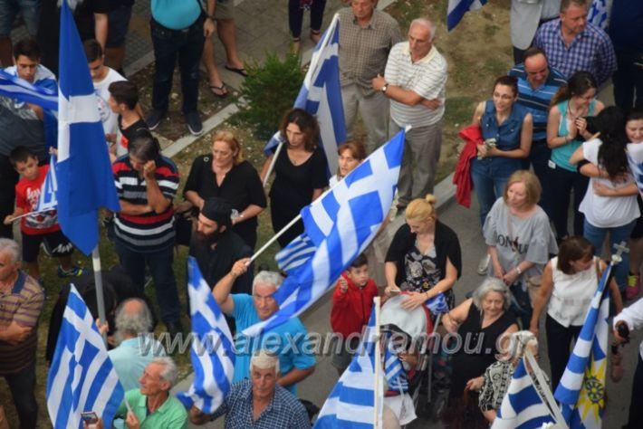 alexandriamou.gr_sullalitirio2011852048