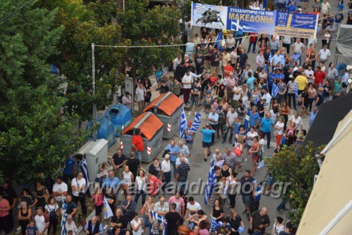 alexandriamou.gr_sullalitirio2011852049