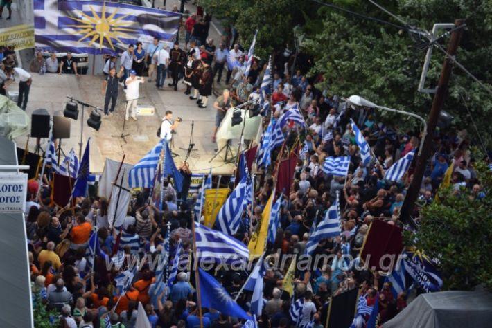 alexandriamou.gr_sullalitirio2011852050