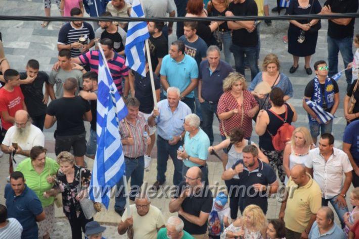 alexandriamou.gr_sullalitirio2011852054