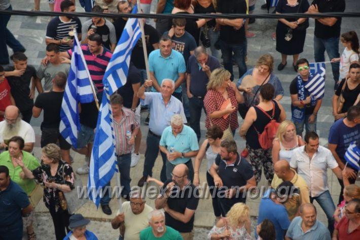 alexandriamou.gr_sullalitirio2011852055