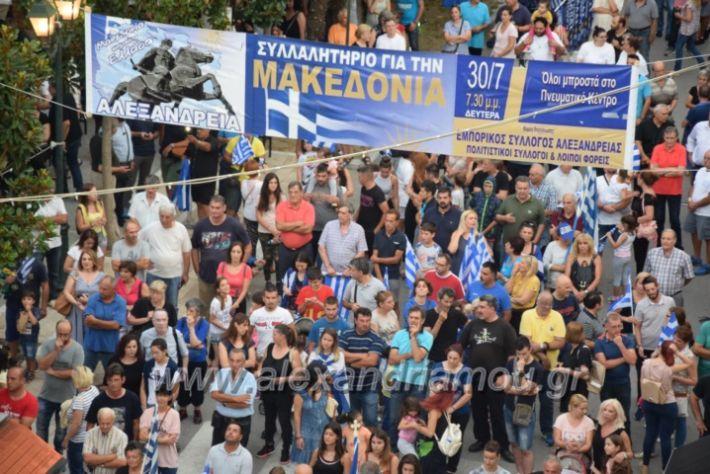 alexandriamou.gr_sullalitirio2011852061