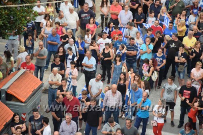 alexandriamou.gr_sullalitirio2011852062