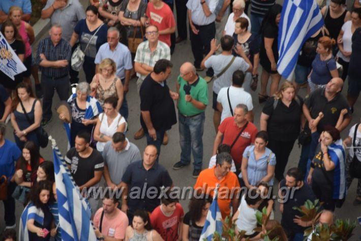 alexandriamou.gr_sullalitirio2011852063
