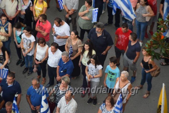 alexandriamou.gr_sullalitirio2011852064