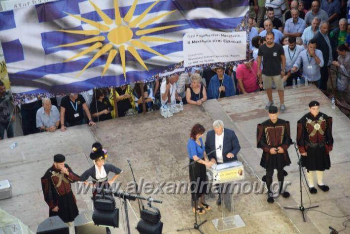 alexandriamou.gr_sullalitirio2011852065