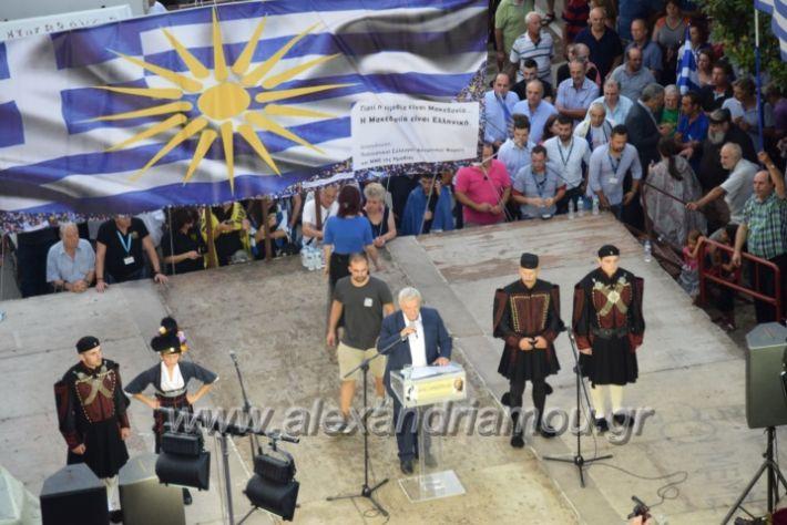 alexandriamou.gr_sullalitirio2011852066