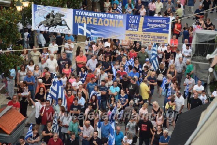 alexandriamou.gr_sullalitirio2011852068