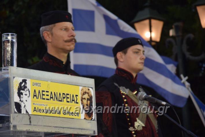 alexandriamou.gr_sullalitirio2011852070