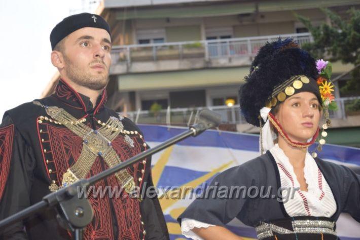 alexandriamou.gr_sullalitirio2011852071