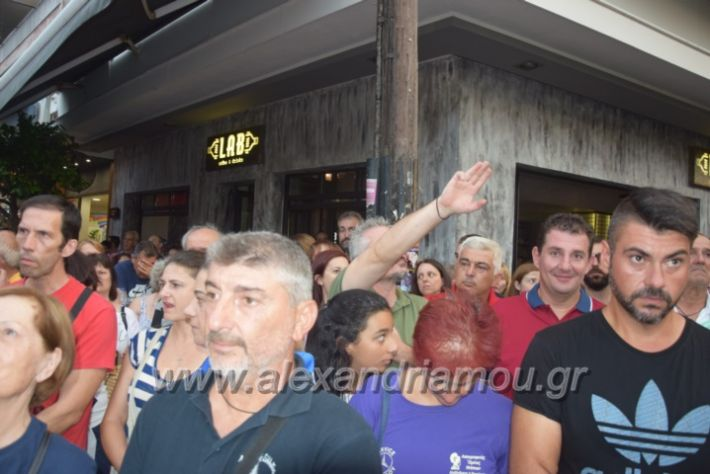 alexandriamou.gr_sullalitirio2011852074