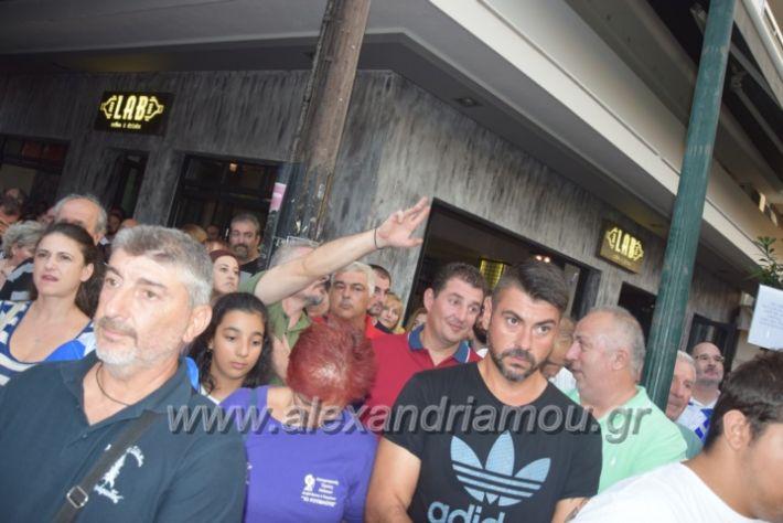 alexandriamou.gr_sullalitirio2011852075