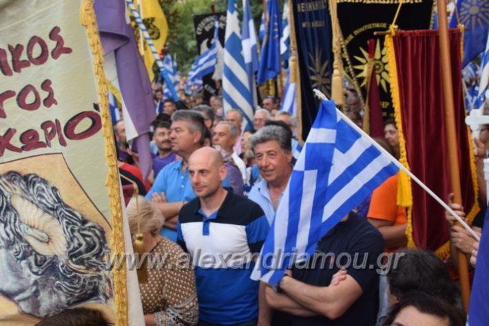 alexandriamou.gr_sullalitirio2011852077