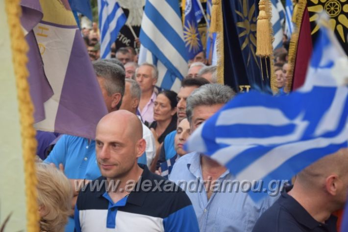 alexandriamou.gr_sullalitirio2011852078