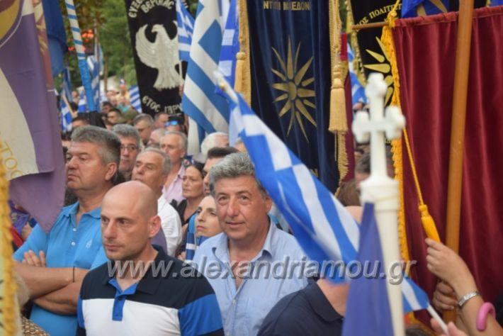 alexandriamou.gr_sullalitirio2011852079