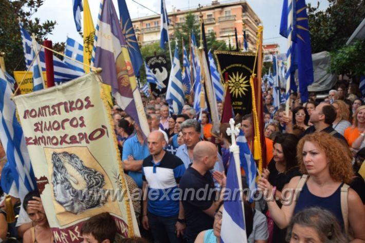 alexandriamou.gr_sullalitirio2011852080