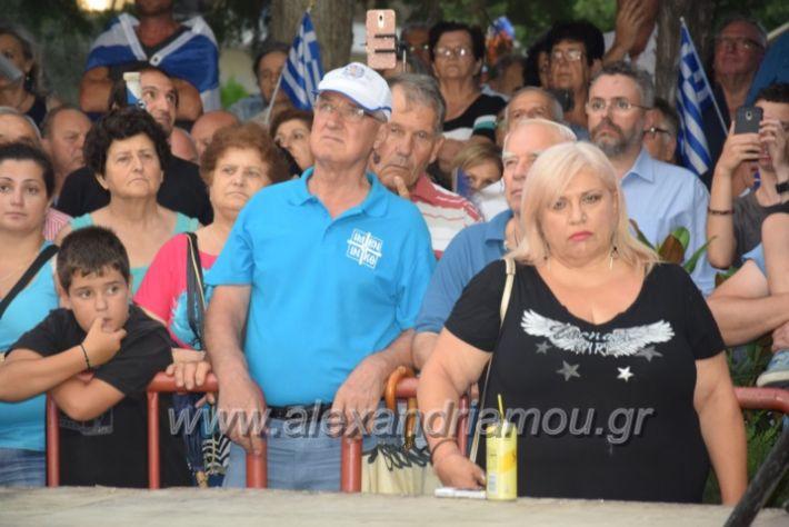alexandriamou.gr_sullalitirio2011852081