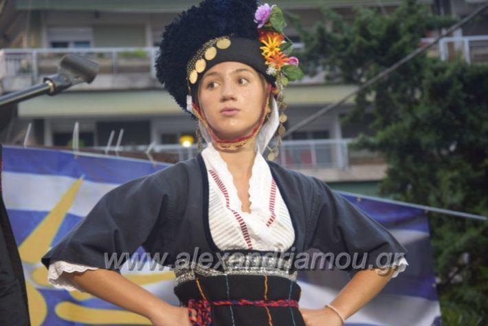 alexandriamou.gr_sullalitirio2011852083