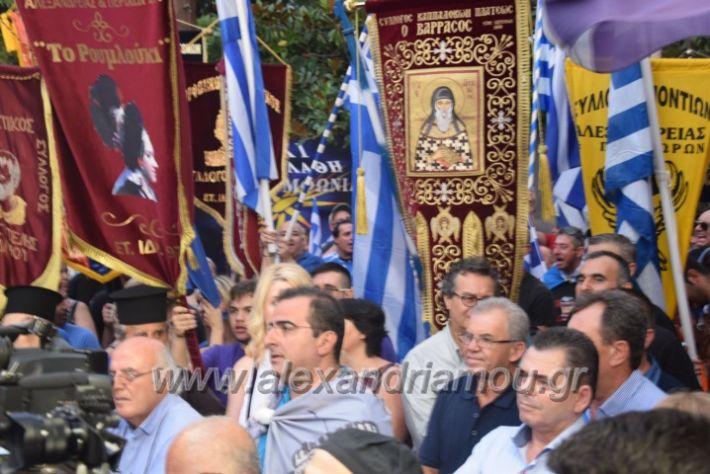 alexandriamou.gr_sullalitirio2011852084