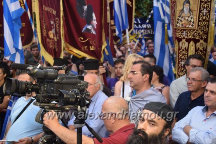 alexandriamou.gr_sullalitirio2011852085