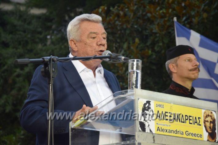 alexandriamou.gr_sullalitirio2011852086