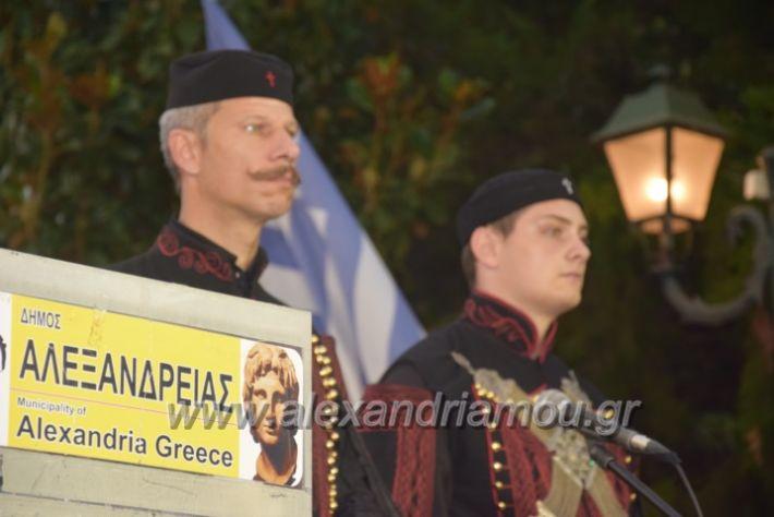 alexandriamou.gr_sullalitirio2011852088