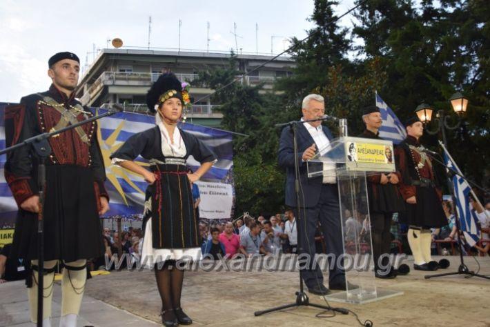 alexandriamou.gr_sullalitirio2011852089