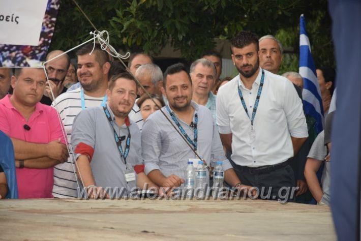 alexandriamou.gr_sullalitirio2011852091