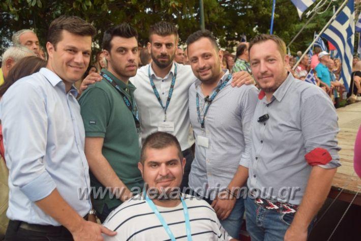 alexandriamou.gr_sullalitirio2011852093