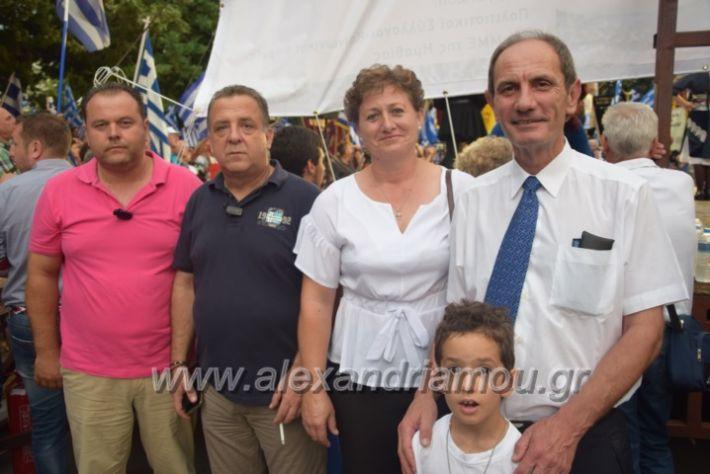 alexandriamou.gr_sullalitirio2011852094