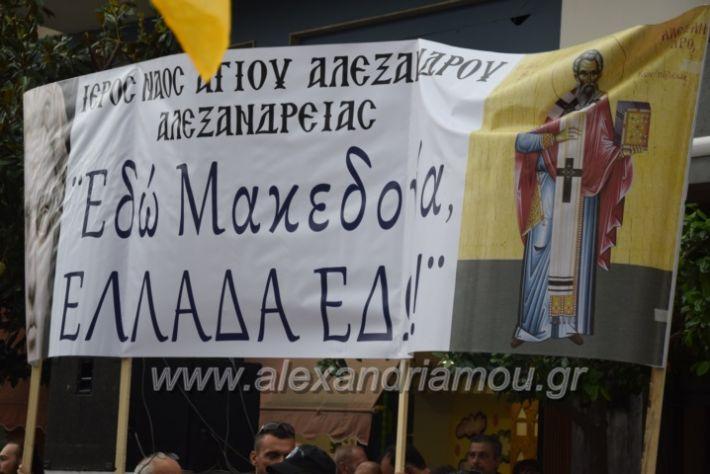 alexandriamou.gr_sullslitirio218062