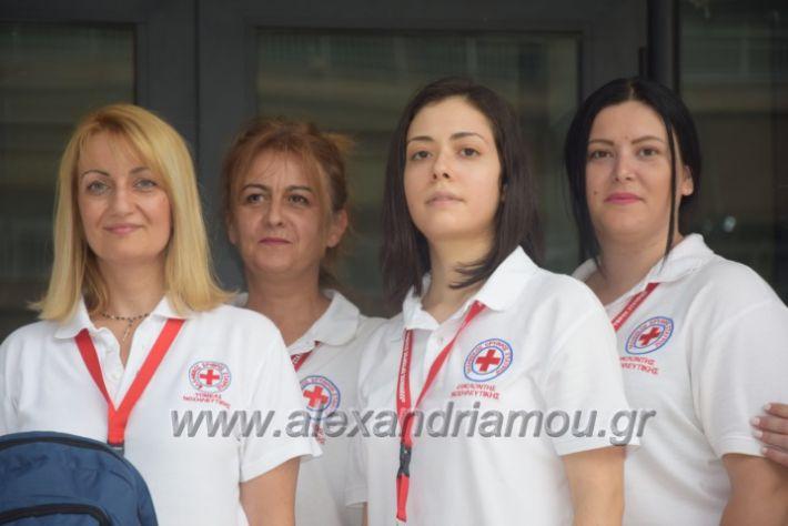 alexandriamou.gr_sullslitirio218070