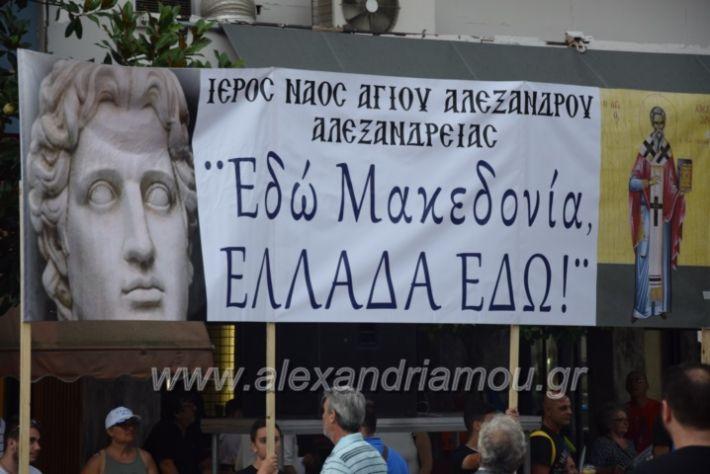 alexandriamou.gr_sullslitirio218074