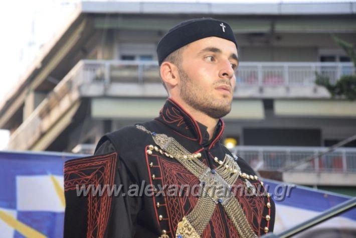 alexandriamou.gr_sullslitirio218118