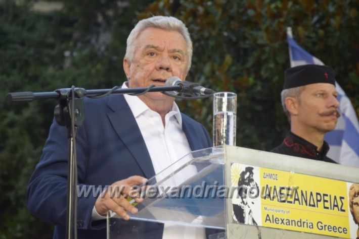 alexandriamou.gr_sullslitirio218121