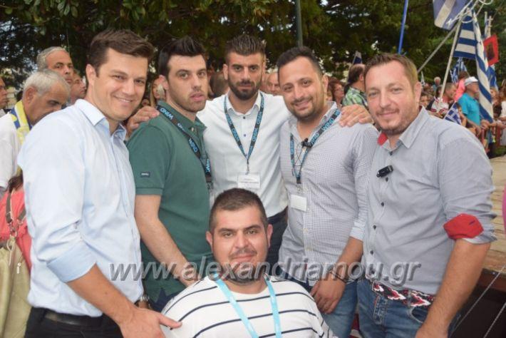 alexandriamou.gr_sullslitirio218124