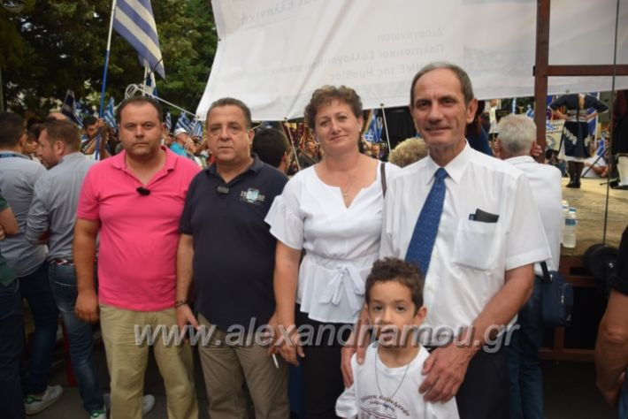 alexandriamou.gr_sullslitirio218126